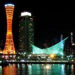 Kobe-Japan-Theforbiz