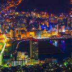 Nagasaki-Theforbiz